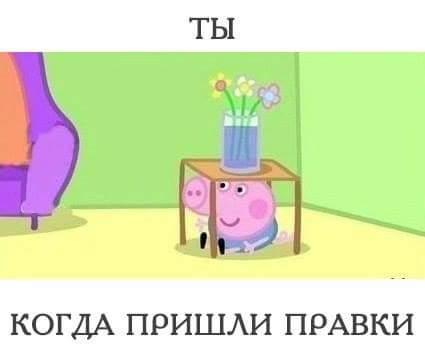 FB_IMG_1458205325641