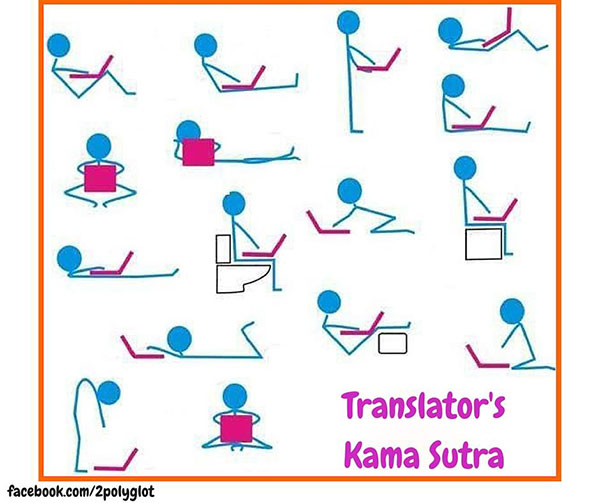 translator's-kama-sutra